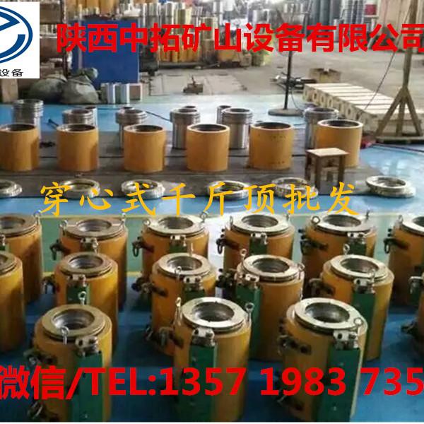 安徽中拓ZDC系列新型穿心式千斤顶厂家直销