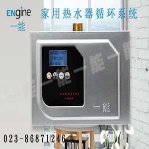 太阳能热水循环泵原理