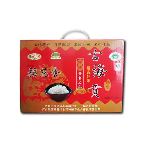 天津宁河特产新米古海贡牌 稻花香大米10斤装  礼盒装