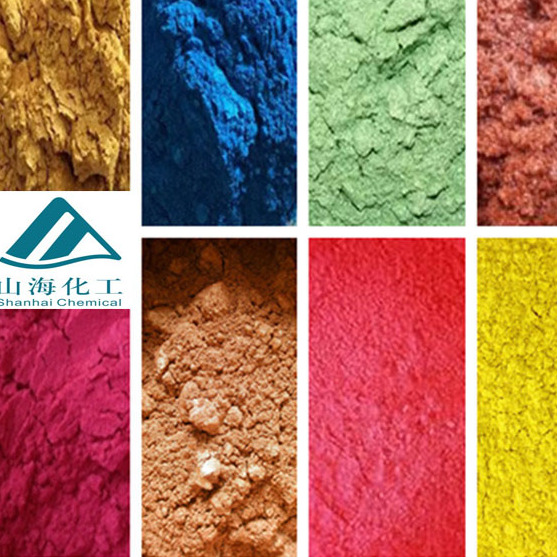 供应无机颜料之珠光颜料在凹版印刷过程中的应用