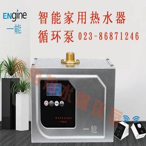 热水方案热泵热水器