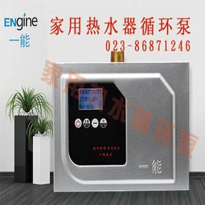 热水器循环水系统供应 热水器循环水系统销售