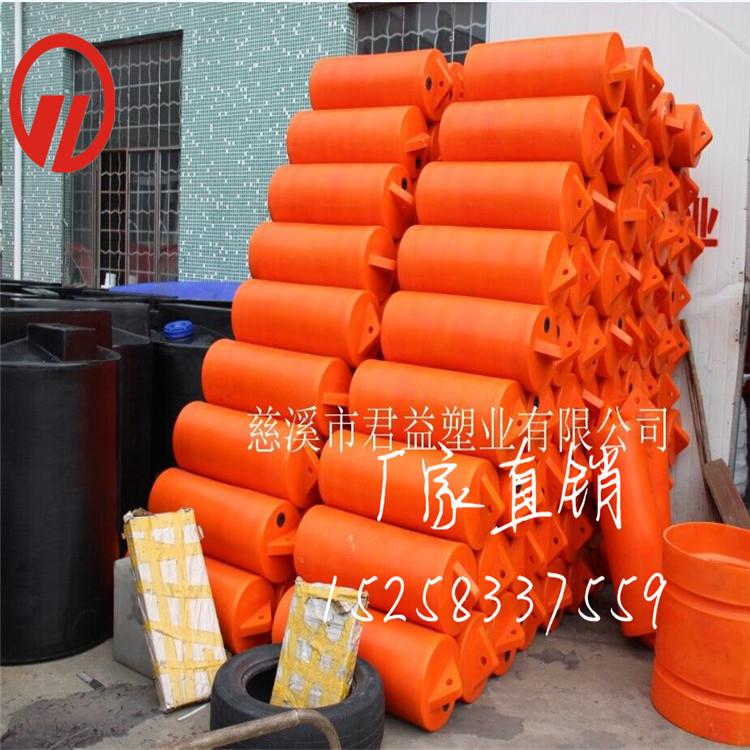 供应长江挡垃圾300x100两头尖浮筒 龙舟赛道警示浮筒