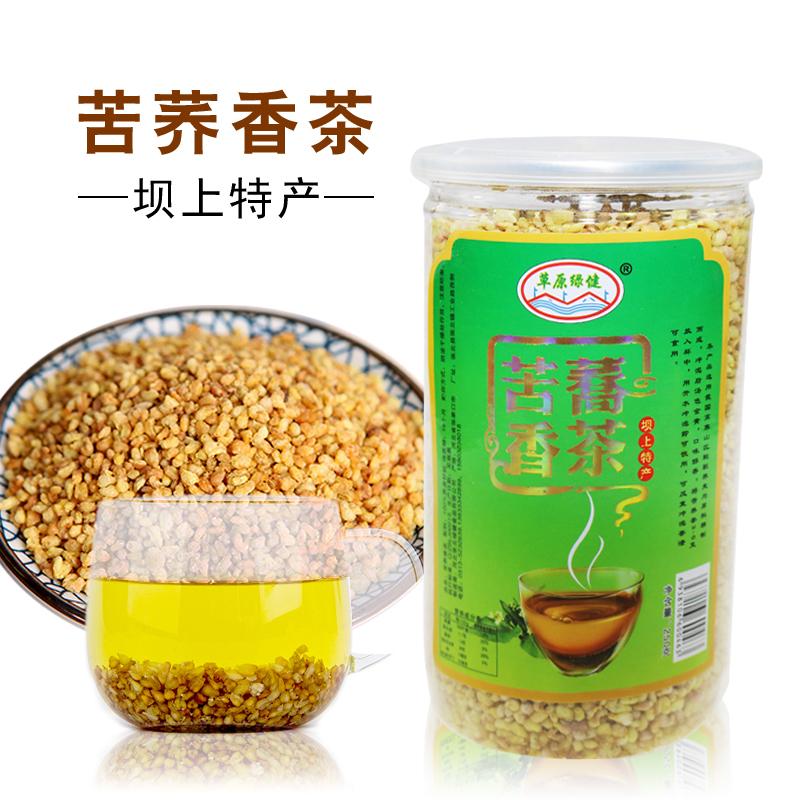 永红坝上特产荞麦茶 苦荞香茶 草原绿健苦荞茶 荞麦茶 罐装250克