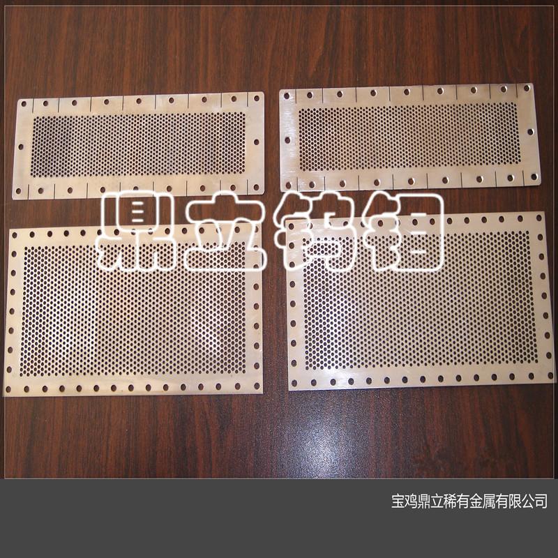 宝鸡鼎立 耐高温 钼板 钼制品 带孔钼板 钼片