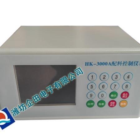 潍坊企田电子生产的HK-3000A系列配料控制仪表,是静态动态计量专用智能仪表