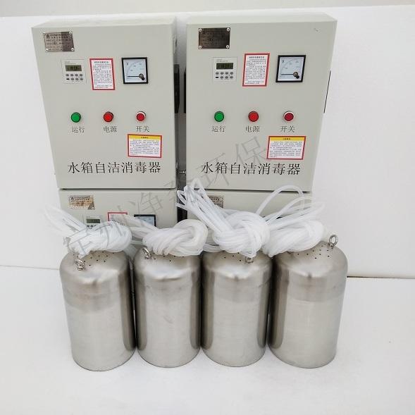 定州净淼WTS-2A内置式水箱自洁臭氧发生器
