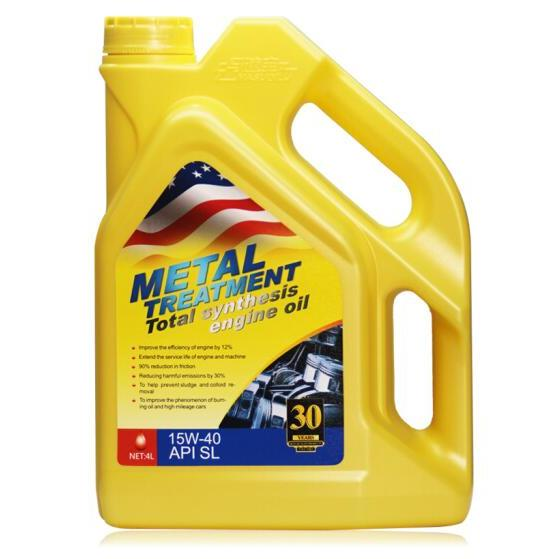 马速宝 汽车润滑油磁润润滑油机油SL15W-40半合成汽车机油四季通用 4L进口国内罐装 4L
