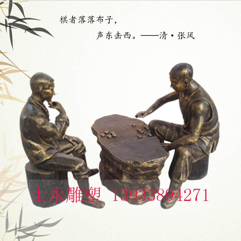 玻璃钢仿真仿铜民间吃饭 下棋人物雕塑生态园景区公园树脂摆件
