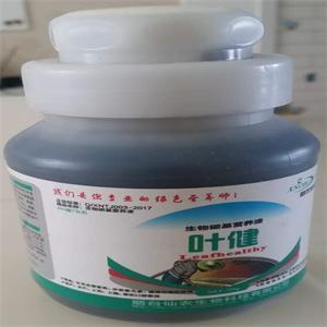 仙农倍健   生物炭基营养液      一瓶:250g