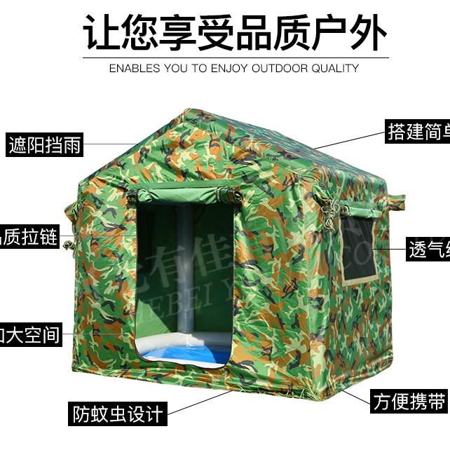 工厂定制户外训练作战野营抢险救灾充气帐篷 迷彩PVC充气帐篷