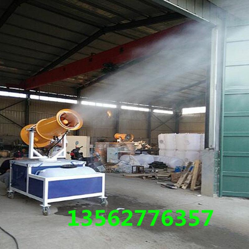 服务先于需求的除尘雾炮机建筑工地雾炮