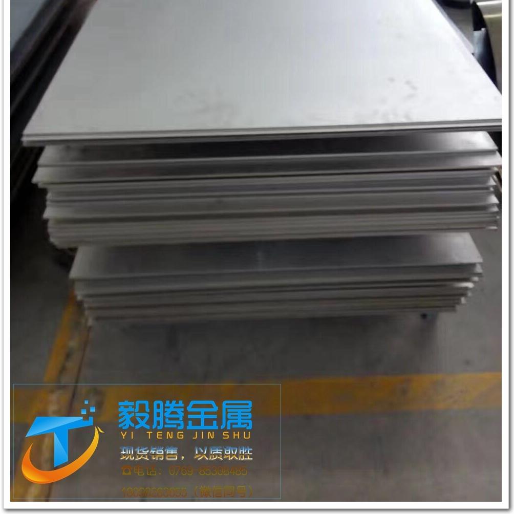 6063毅腾铝合金圆棒 超硬批发铝合金性能介绍