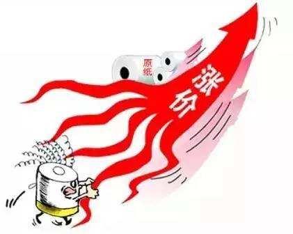 5家纸厂涨价函来袭,最高再涨500元/吨!