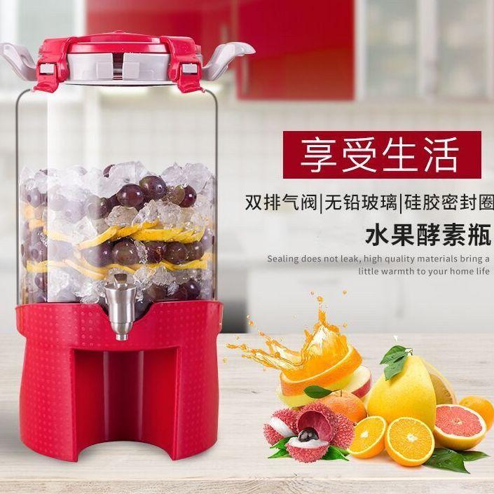 透明水果食品罐泡酒瓶酵素桶玻璃密封罐自动排气发酵桶