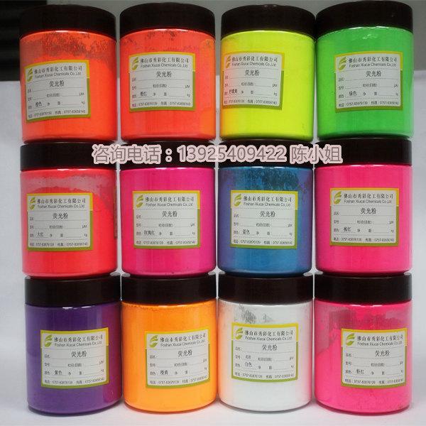 优质大红荧光粉油漆荧光粉秀彩生产荧光粉大全