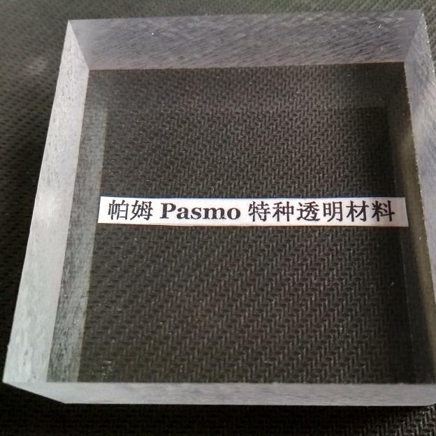 耐高压透明管材料
