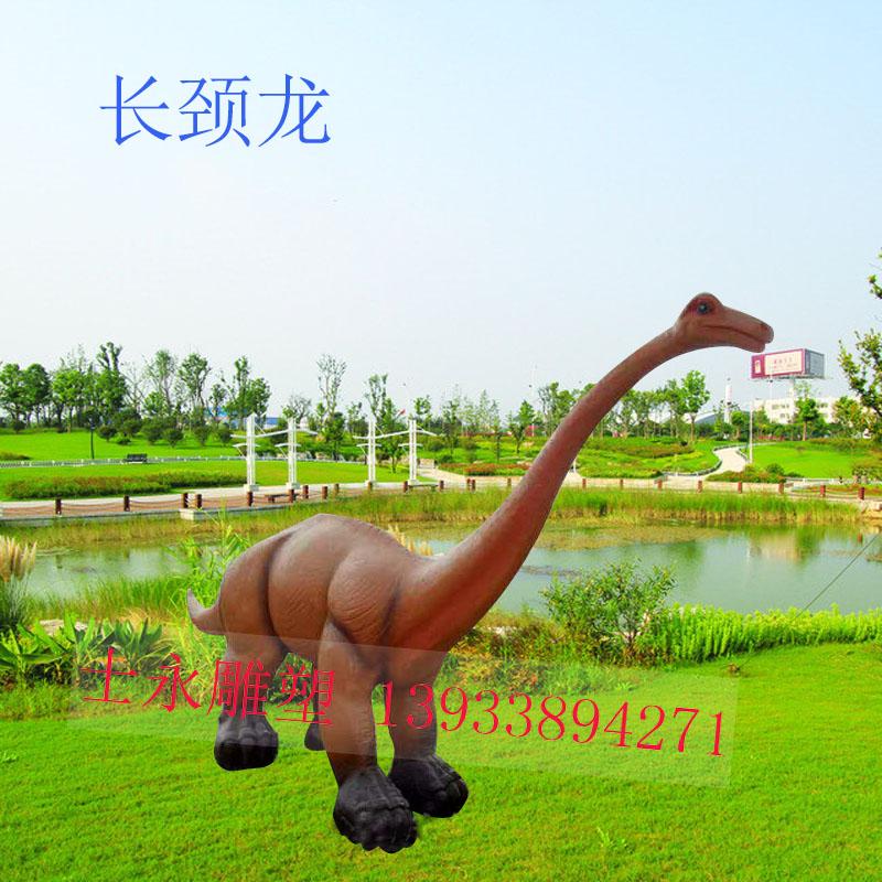玻璃钢仿真卡通大型恐龙雕塑景区园林游乐场树脂彩绘摆件
