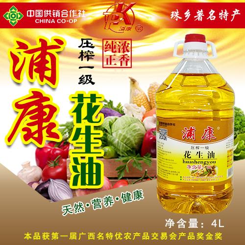 合浦浦康花生油 4L 压榨一级花生油 中国供销合作社 天然 营养 健康 值得信赖的品牌