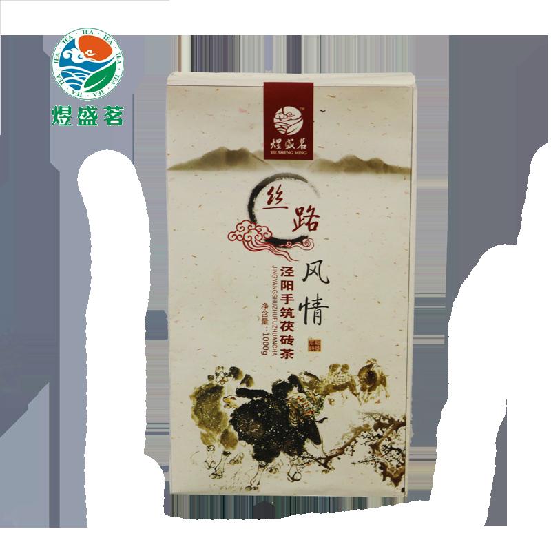 泾阳茯茶手筑茯砖茶叶黑茶煜盛茗茯茶丝路风情