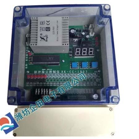 潍坊企田电子生产 HK系列 脉冲除尘控 脉冲控制仪 是脉冲袋式除尘器喷吹清灰