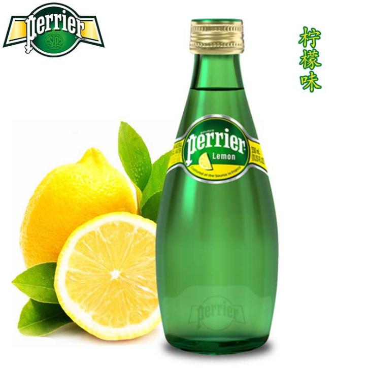 供应  新货 perrier法国含气天然矿泉水330MLx24瓶巴黎水柠檬味 气泡水