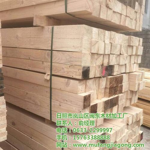 建筑木材_闽东木业_辐射松建筑木材