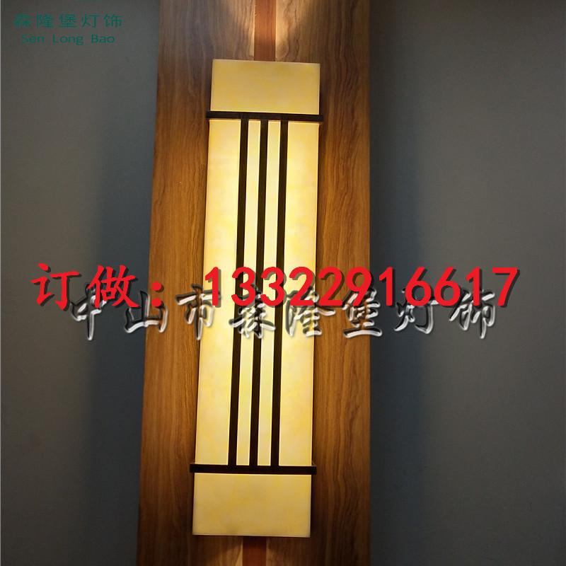 壁灯信息 壁灯定制 户外壁灯 亚克力壁灯 18w壁灯 中式壁灯 不锈钢壁灯