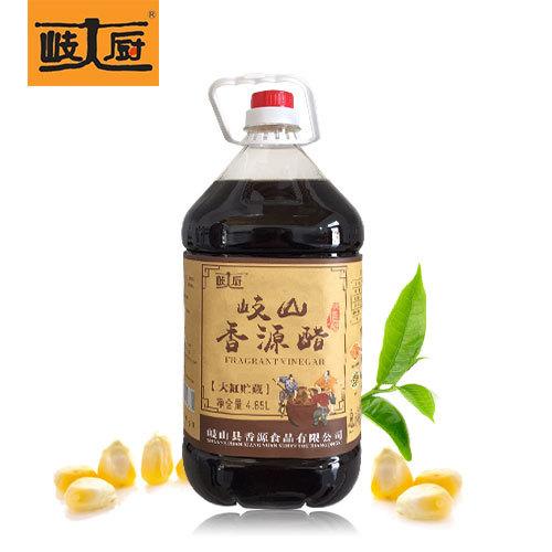 岐山香源醋销售 家庭餐饮装4.85L×4瓶  经济实惠健康营养纯天然粮食醋