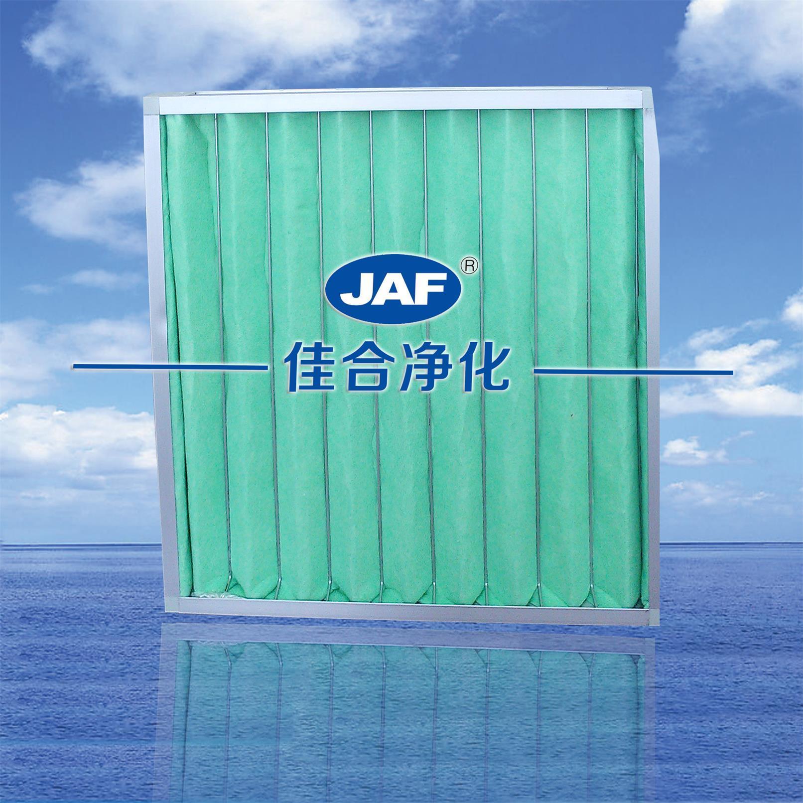 供应中效板式空气过滤器 子母架可清洗过滤器 中效过滤网