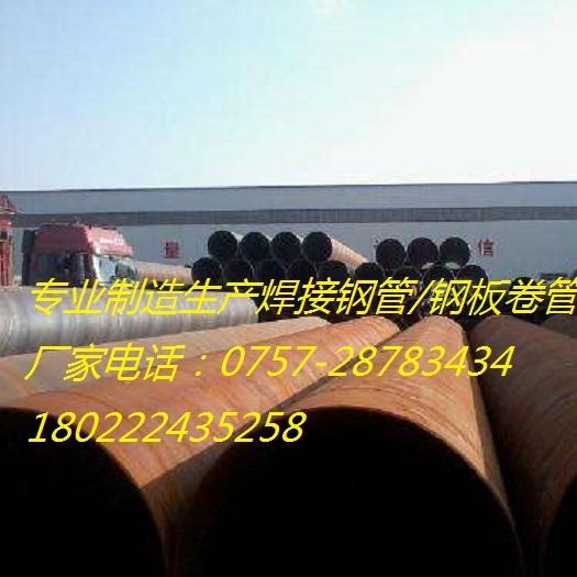 江门钢护筒江门钢板卷管厂江门立柱顶管佛山螺旋管加工厂厂直销