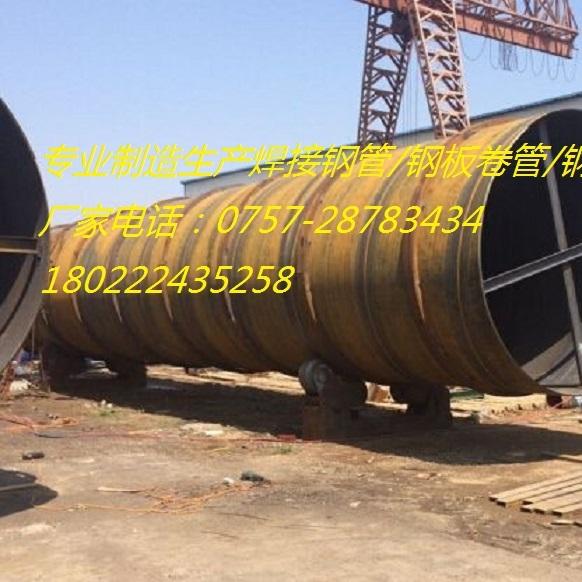 珠海厚壁钢护筒深圳大口径钢板卷管广州一级焊缝加工钢护筒螺旋管厂家