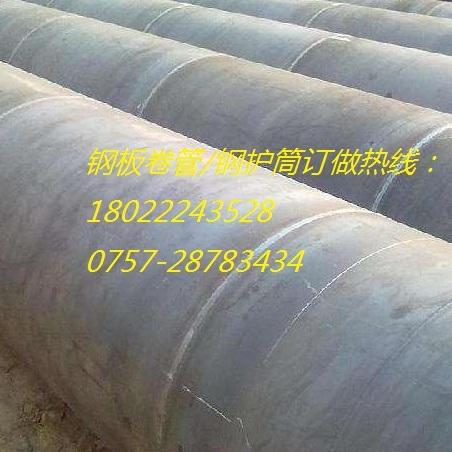 广州螺旋管厂生产钢护筒钢板卷管的最新报价量大批发价