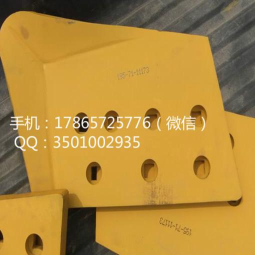 厂家生产高质量刀角刀片TY160.TY220刀角