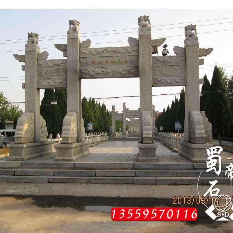 石雕山门牌坊雕刻 石材石碑门 牌楼景观建筑