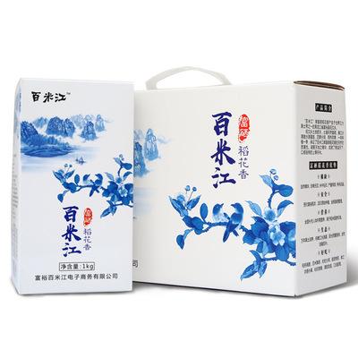 供应 东北特色大米5kg盒装大米