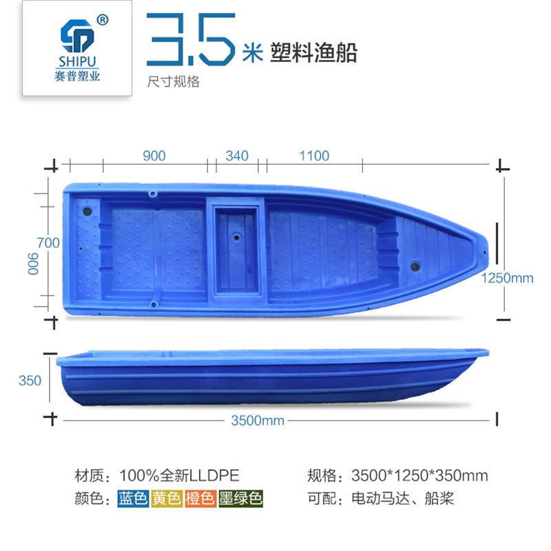 重庆塑料渔船生产厂家2米3米4米渔船厂家批发
