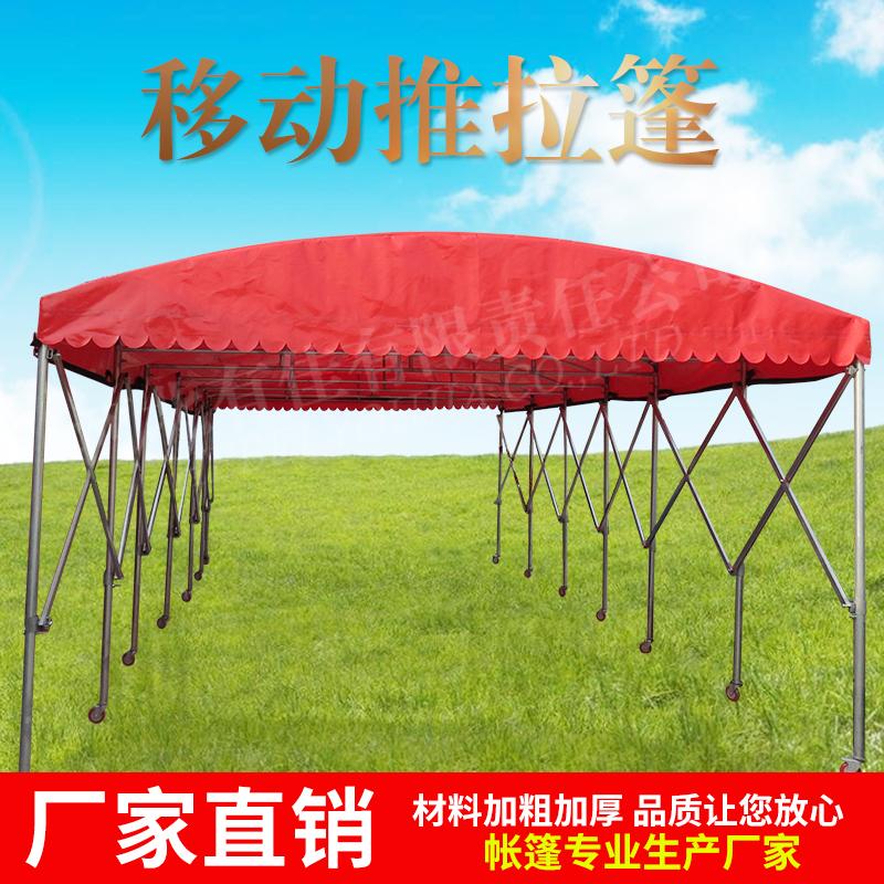 衡水有佳工厂专业定制移动推拉篷伸缩折叠车棚大排档展销蓬