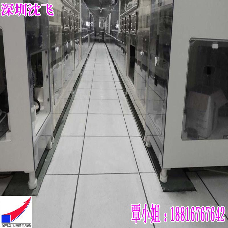 荆州沈飞防静电活动地板 机房首选绿色环保