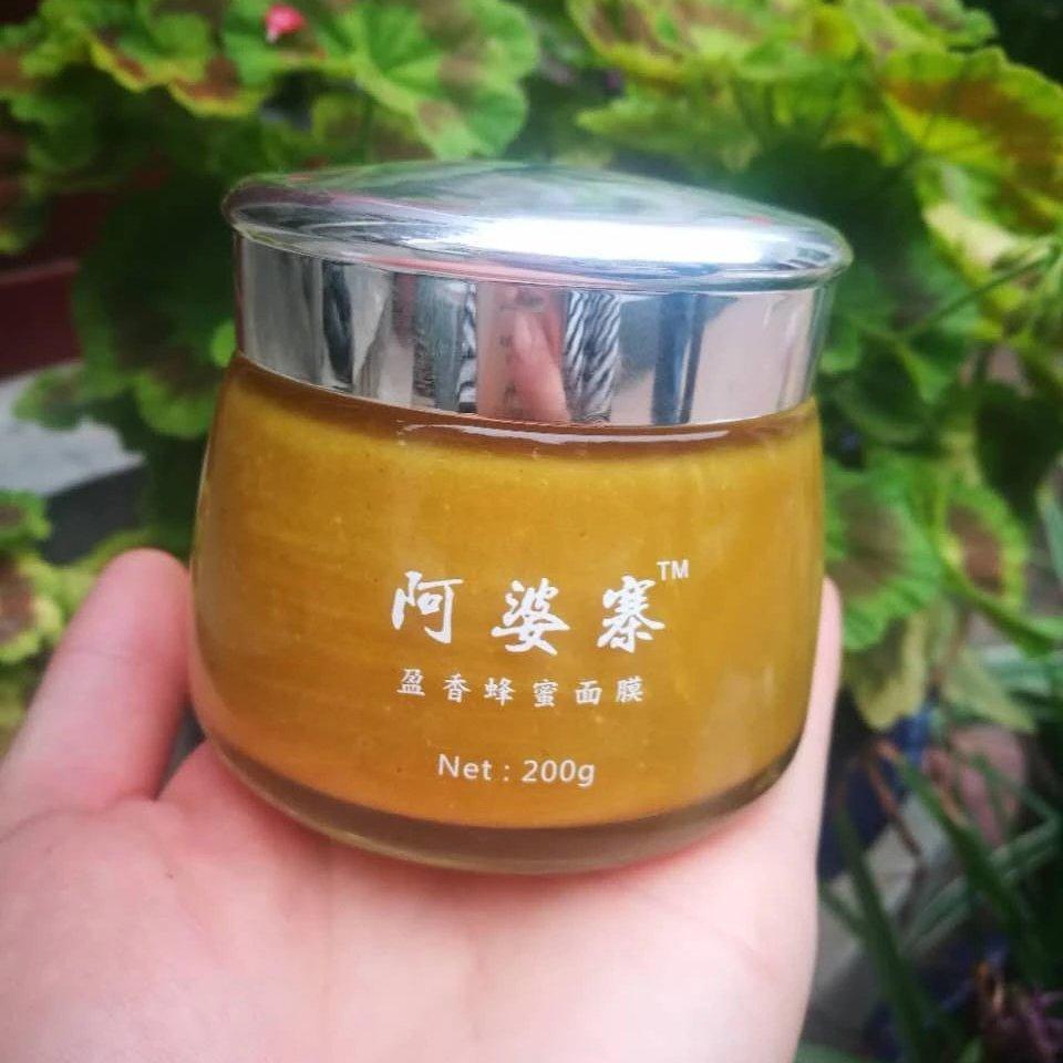 大山野生纯天然42度成熟蜂蜜试用装50g适合任何人使用 数量有限