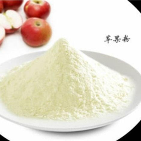 果蔬粉厂家直销 苹果粉 琦轩食品