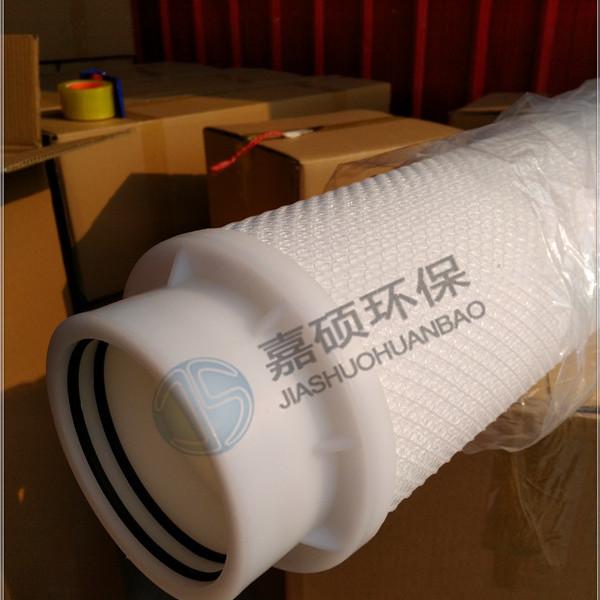 河南厂家直销高效优质精密过滤器滤芯HDPP-BP-20