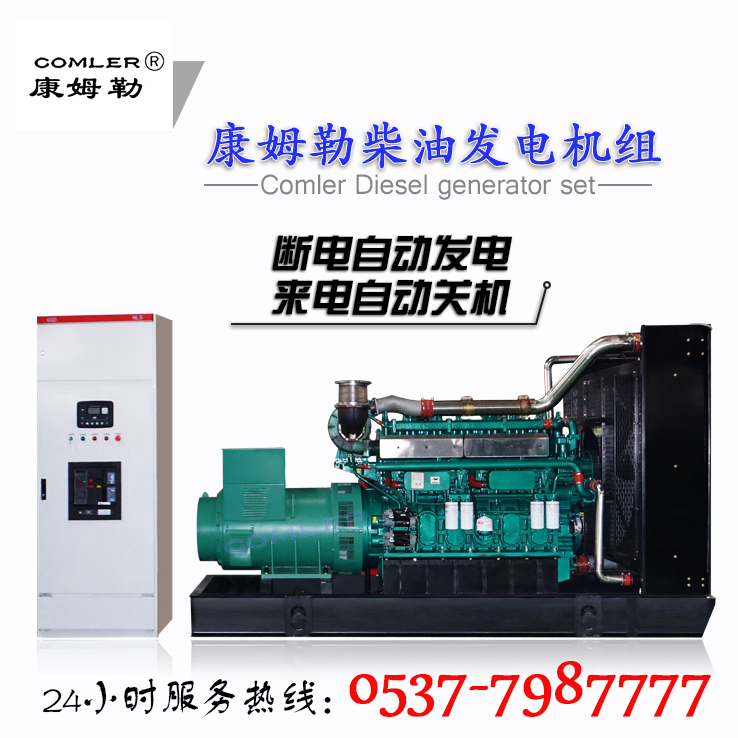 上柴柴油发电机组厂家直销 柴油发电机组价格