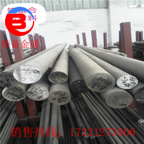 Inconel601价格 Inconel601高温合金圆钢
