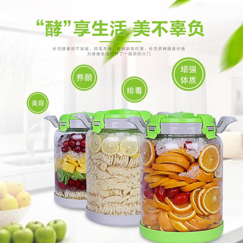爆款水果酵素瓶自动排气优质玻璃罐无铅处理 适合做各种酵素