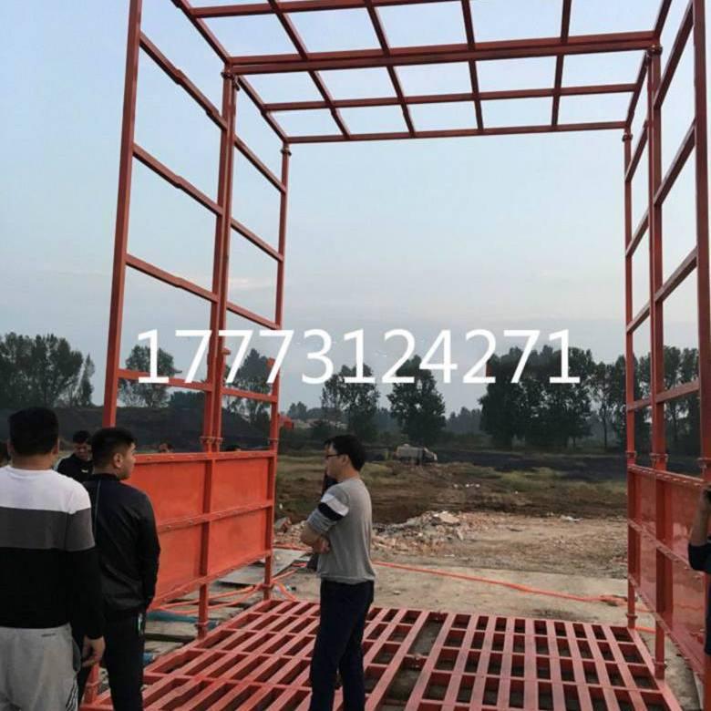 永州工地自动洗车池车辆自动洗车平台JT-25