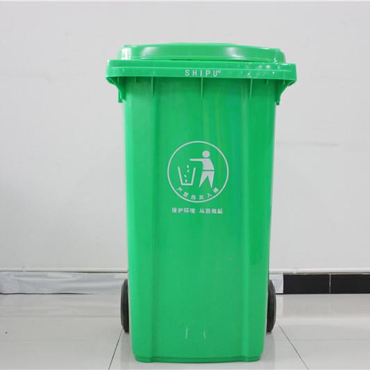 100L升120L升240L升带轮垃圾桶生产厂家 重庆江津