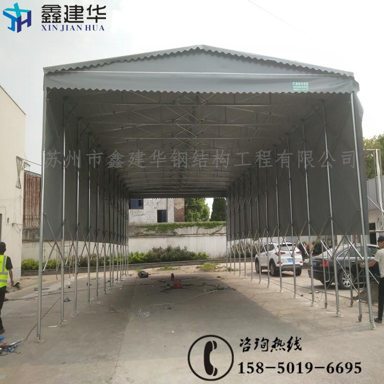 湖州倉庫雨篷安裝移動推拉蓬定做鍍鋅鋼管支架伸縮雨棚廠