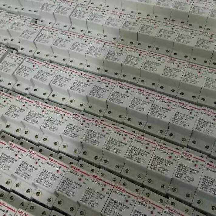 德力西DZ47GQF自复式过欠压保护器 16A32A40A50A63A 2P4P