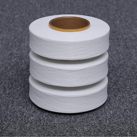 供应 210D白色透明氨纶丝560D高弹氨纶包覆纱